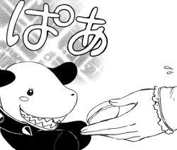 kobato_blogra20